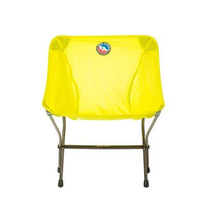 turistinė kėdute big agnes skyline ul chair yellow